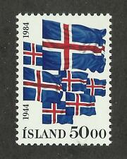 Iceland 591 (1984) MNH/OGnh VF {Flags}