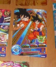 DRAGON BALL Z DBZ DBS HEROES CARD CARTE GDPB-48 GOLD PROMO JAPAN NM>MINT
