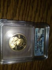 2004 S PR70 DCAM SACAGAWEA DOLLAR - Add to your collection