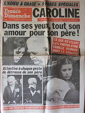 France Dimanche N°1882 (27/9-3/10 1982) L'adieu à la Princesse Grâce