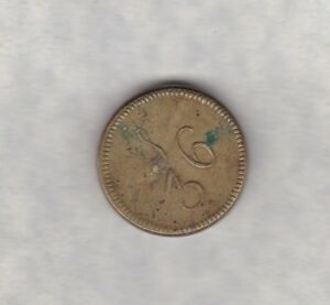 OLD BRASS COIN WEIGHT IN GOOD VERY FINE CONDITION
