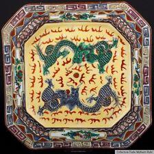 China 20. Jh. Teller - A Chinese Square Dragon Dish - Piatto Cinese - Chinois