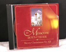 """1999 """"Merry Christmas To All"""" by The Moscow Boys Choir Holiday Music CD"""