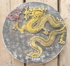 """Dragon oriental stepping stone mold  11"""" x 1"""" thick"""