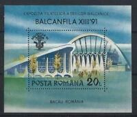"""Roumanie Bloc N°210** (MNH) 1991 - """"Balcanfila 91"""""""