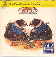 MATCHING MOLE-S/T-JAPAN MINI LP BLU-SPEC CD2 BONUS TRACK Ltd/Ed E51