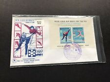 Korea 1972 Sapporo Winter Olympics FDC #811a Sheet +KPC Cachet +Popular