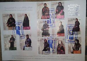 Jordan 2015 National Dresses set of 12 Limt FDC