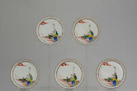 #5 Edo Period Japanese Porcelain Plate Antique Kutani 18th/19th century ...