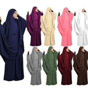 Khimar Jilbab Muslim Women Two Piece Set Prayer Dress Hijab Abaya Islamic Robe