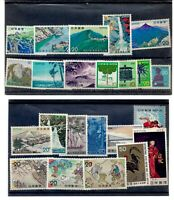 Japan MNH Stamps - 1973 Year Set  - #1133-1155  Great Value!  Take a look