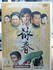 Wing Chun aka Yong Chun (Hong Kong martial Art Movie Series)- Sammo Hung, Englis