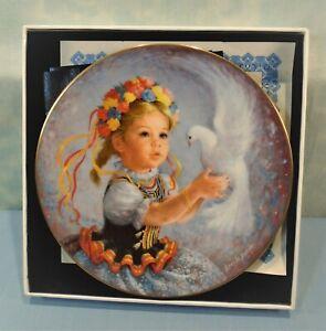 Doulton International Collector Plate Festival Children Monika Poland