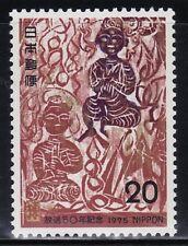 JAPÓN 1975 1148 1v.
