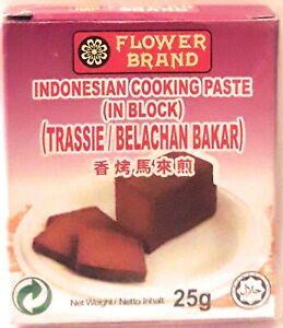 TERASI BAKAR/BAKED SHRIMP PASTE/Belachan 25 GRAM(HALAL)