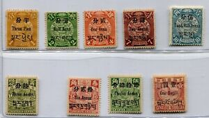 China Tibet office in China CIP surcharges short set  1/2c-$1 VF mint LH.