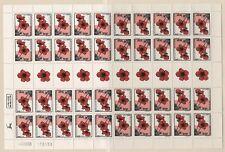 Israele 1992 fiori foglio intero nuovo integro MNH (N171)