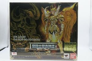 Aries Mu | God Cloth | Soul of Gold | Saint Seiya Myth Cloth EX BANDAI Tamashii