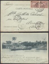 Mozambique 1900 - Illustrated postcard to Armentiers-France ..(6G-19587) MV-1130