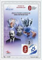 Israel Medical Stamps 2020 CTO Israeli Doctor Day 1v Set Souvenir Leaf