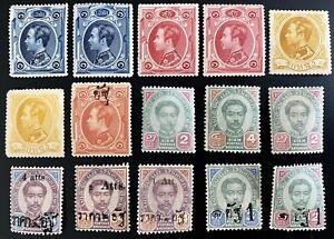 Siam Thailand Chulalongkorn Rama 5 MH MNG Bangkok Collection