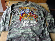 Vintage Flying Tiger BURMA-CHINA Souvenir Lizard Camouflage Shirt #5