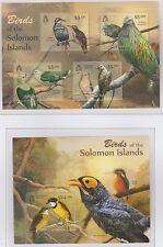 Solomon Islands Birds of the Solomon Islands 2 Stamp Sheets 2013 U/Mint