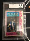 1974-75 Topps Basketball #180 Artis Gilmore Kentucky Colonels AS Graded BVG 6.5