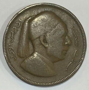 1952 Libya 5 Milliemes - Idris I Coin