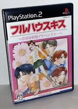 FULL HOUSE KISS CAPCOM GIOCO USATO SONY PS2 ED GIAPPONESE NTSC/J VBC 53912