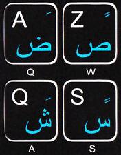Mac Arabic French Azerty keyboard stickers black