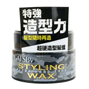Mandom Gatsby Styling Wax Ultra Hard Type