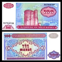 Azerbaijan 100 Manat 1993 P-18b Banknotes UNC