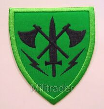 Norway Norwegian Special Unit of the Territorial Defense Forces Patch