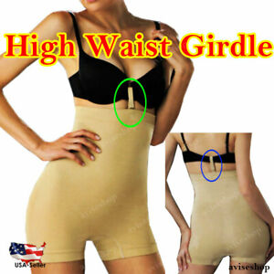High Waisted Girdle Body SHAPEWEAR SLIMMING Seamless BOYSHORT Spandex Underwear