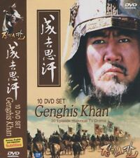 Genghis Khan / 成吉思汗 (2002) 30 Episode 10 DVD BOX SET NEW *PRIORITY MAIL SHIPPING