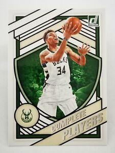 Panini Donruss 2020-21 N1 NBA Complete Players #12 Milwaukee Bucks Antetokounmpo