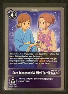 Sora Takenouchi & Mimi Tachikawa | BT6-091 R | Rare | Double Diamond |  Digimon