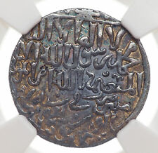 SELJUQ of RUM. The Three Brothers, AD 647-657, Silver Dirham, NGC AU55