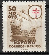 TIMBRE ESPAGNE NEUF N° 799 ** CARAVELLE DO OEUVRES ANTITUBERCULEUSES
