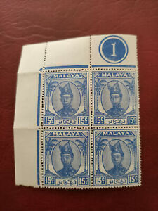 Malaysia Trengganu 1949 15c Sultan Ismail Plate block of 4, toning at back