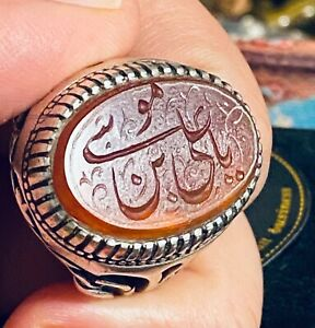 Very Old Engraved Yemeni Authentic Aqeeq Gemstone Men Sterling Silver Ring 36.4g