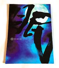 GACKT Nemuri Kyoshiro 2010-2011 JAPAN THEATER PLAY PROGRAM BOOK HTF RARE