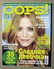 Magazine 2009 Ukraine Mary-Kate Ashley Olsen cover article