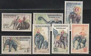 Laos   1958   Sc # 41-47   MLH   OG   (1-308-5-1)