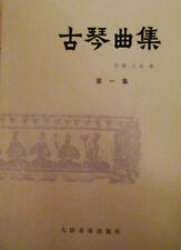 Guqin Repertoire, Book 1, in both tableture & Western notation 古琴曲集,第一册,许健  王迪 编