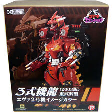 Godzilla vs Evangelion Mechagodzilla Type-3 2003 ver. Heavy Armor EVA-02 Color