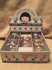 Rare HTF Chibi Maruko Chan Set Of 5 Collectible Drinking Glasses In Box