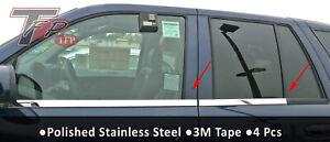 2002-2009 Chevrolet Trailblazer Stainless Steel Window Sill Shrt Whl Base Models