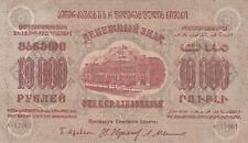 10 000 RUBLES EF CRISPY BANKNOTE FROM RUSSIA/TRANSCAUCASIA 1923 PICK-S613